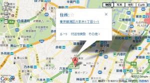 住所からGoogleMapsを簡単表示1