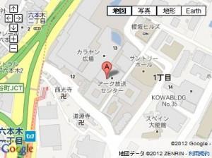 住所からGoogleMapsを簡単表示3