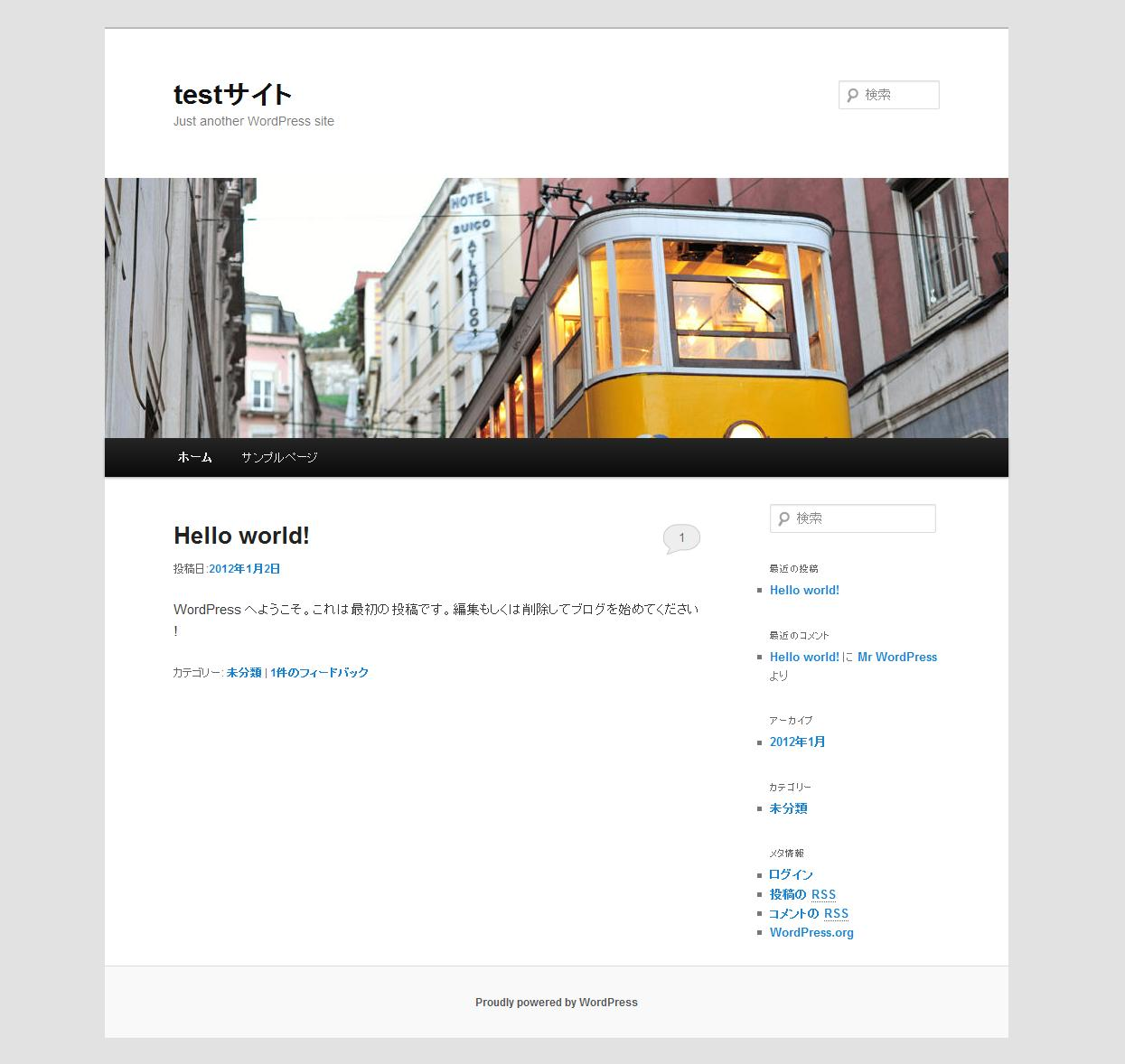 レスポンシブWebデザイン「Twenty Eleven」PC表示