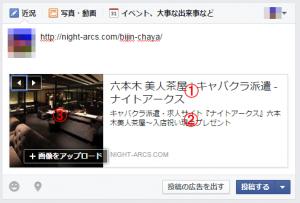 facebook_timeline-01